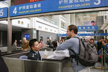 Passport and entry control in Beijing, China