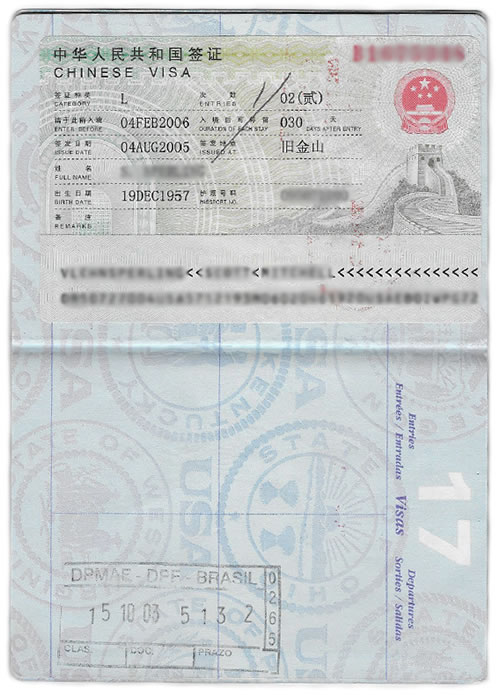 Example of Chinese Visa in a U.S. Passport