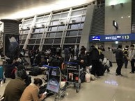 Airport Check-in in South Korea