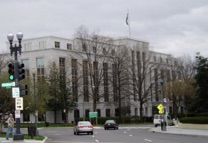 Saudi Arabian Consulate in Washington D.C.